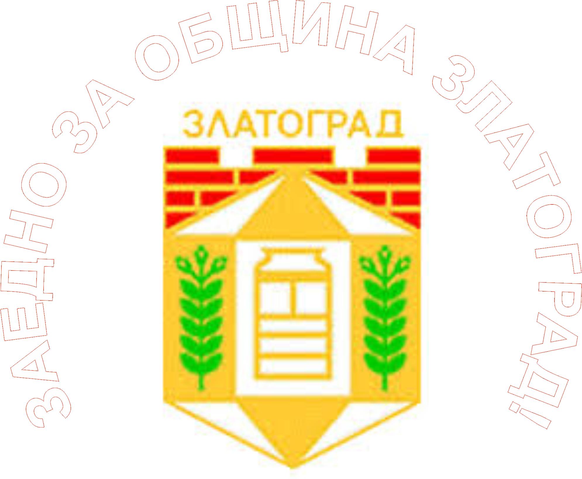 Заедно за община Златоград